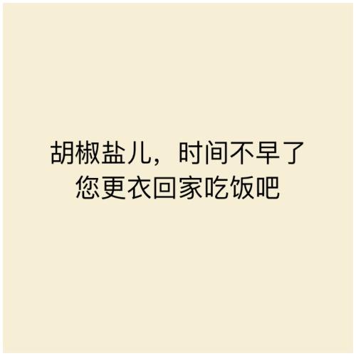 IMG_7644